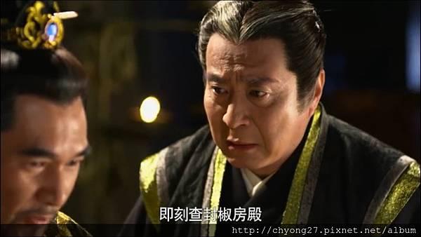 52-03樊長使出首王后91