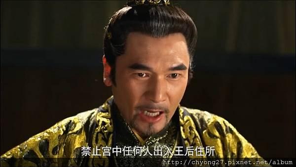 52-03樊長使出首王后92