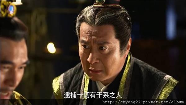 52-03樊長使出首王后93