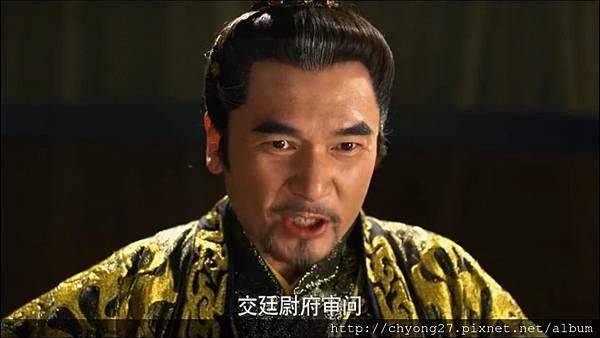 52-03樊長使出首王后94
