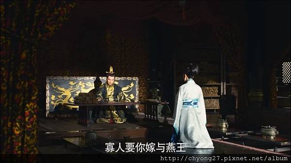 29-01秦燕聯姻01