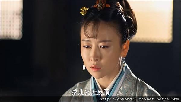 29-01秦燕聯姻06