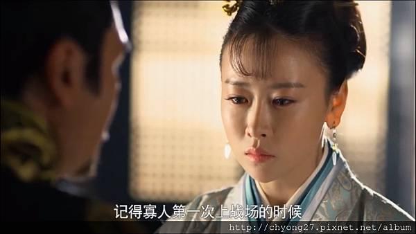29-01秦燕聯姻10