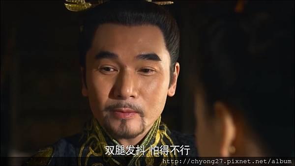 29-01秦燕聯姻11