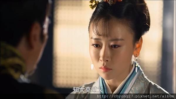 29-01秦燕聯姻13