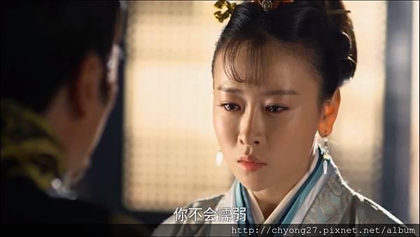 29-01秦燕聯姻15