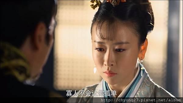 29-01秦燕聯姻20