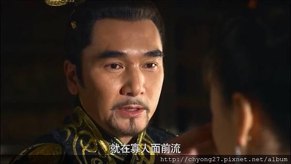 29-01秦燕聯姻23