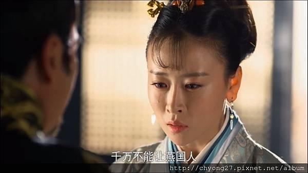 29-01秦燕聯姻24
