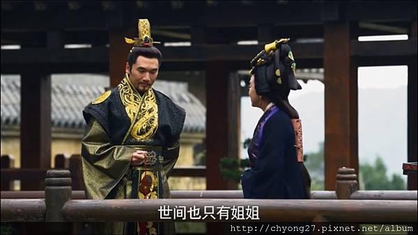 29-03與贏夫人談心01