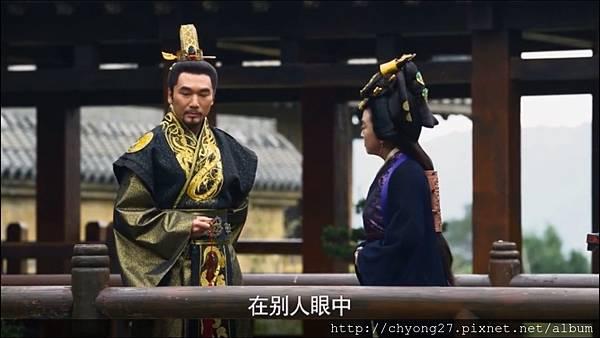 29-03與贏夫人談心03