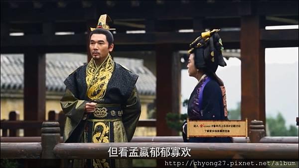 29-03與贏夫人談心09
