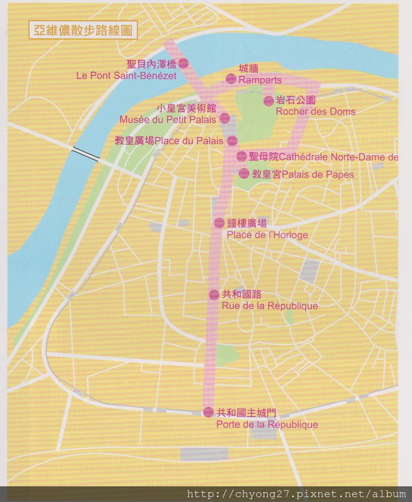 亞維儂地圖 001 (1)