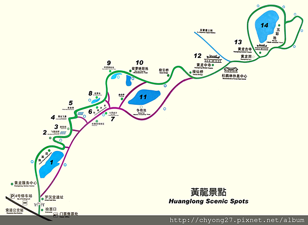 1280px-Map_of_Huanglong_Scenic_Spots