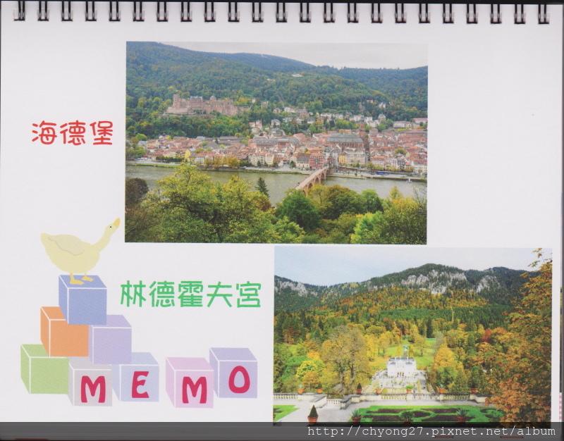 Memo02