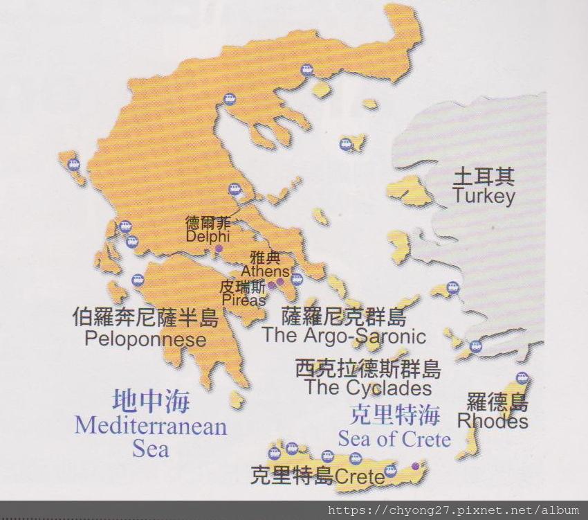 愛琴海群島