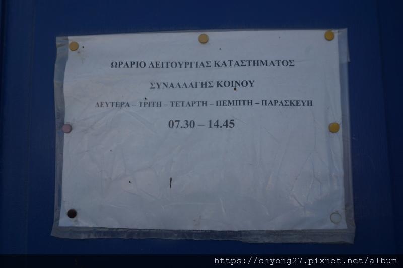 DSC07062