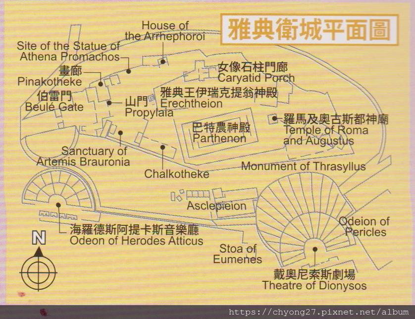 衛城平面圖