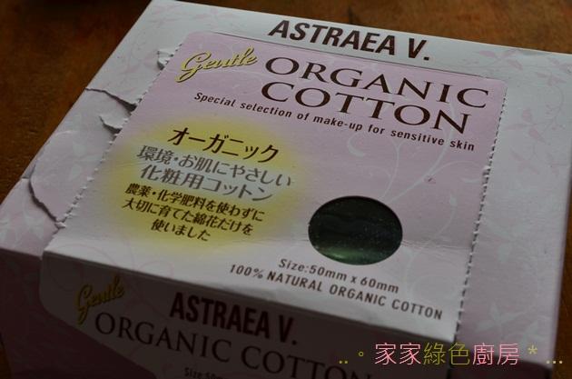 有機化妝棉 (1)
