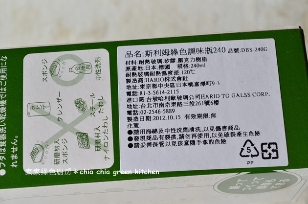 耐熱矽膠口調味瓶 (1)
