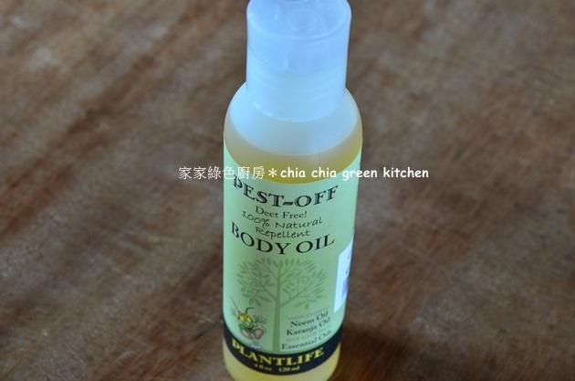 蚊蟲天然身體油