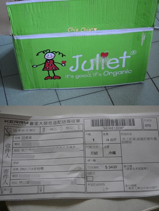 法國有機茱麗葉Juliet蘋果 (8)