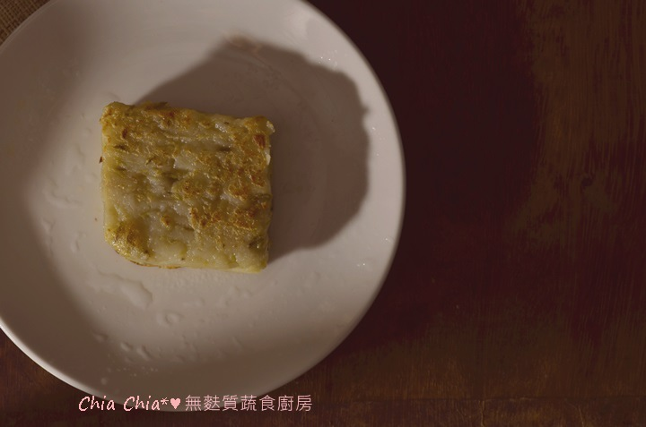 青蘿蔔糕 (15).JPG