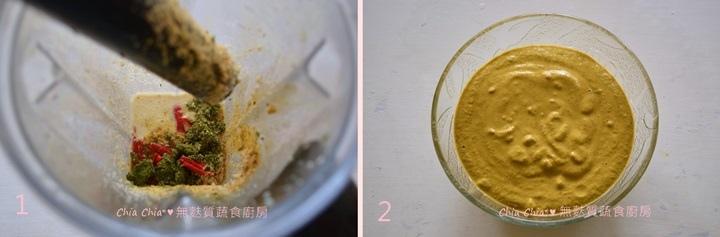辣味奶油青花麵 (6)-01-tile.jpg