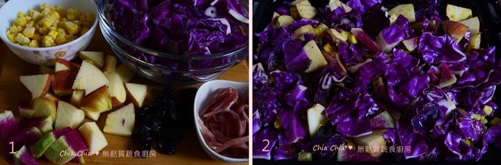 烤酸甜蘋果紫高麗菜 (4).jpg