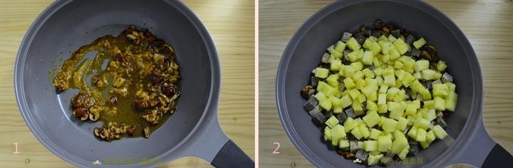 3月5日晚餐(酸甜鳳梨炒飯) (6)-horz.jpg