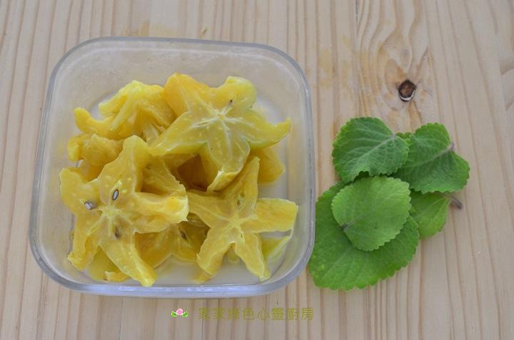 左手香楊桃汁 (1)-01.JPG