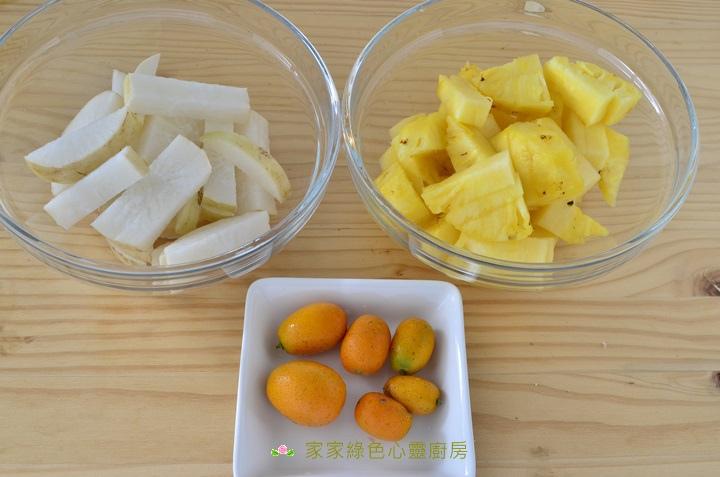 金桔蘿蔔汁 (2)-01.JPG