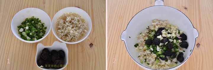 蔥薑蒜粥 (1)-01-tile.jpg