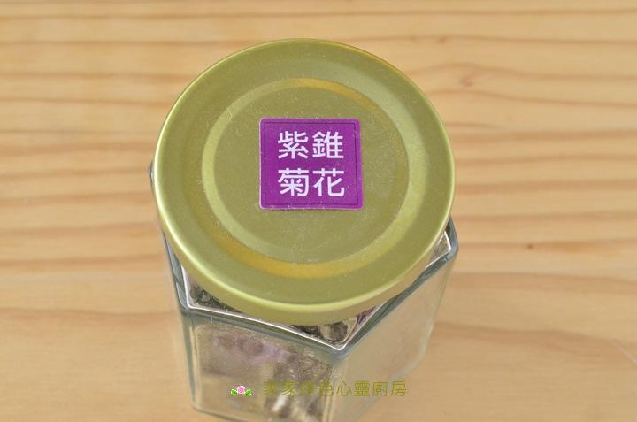香草 (5).JPG