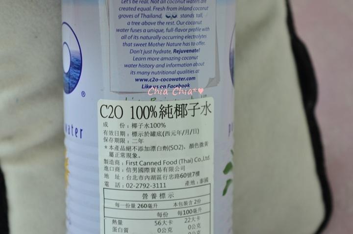 Co2椰子水 (2).JPG