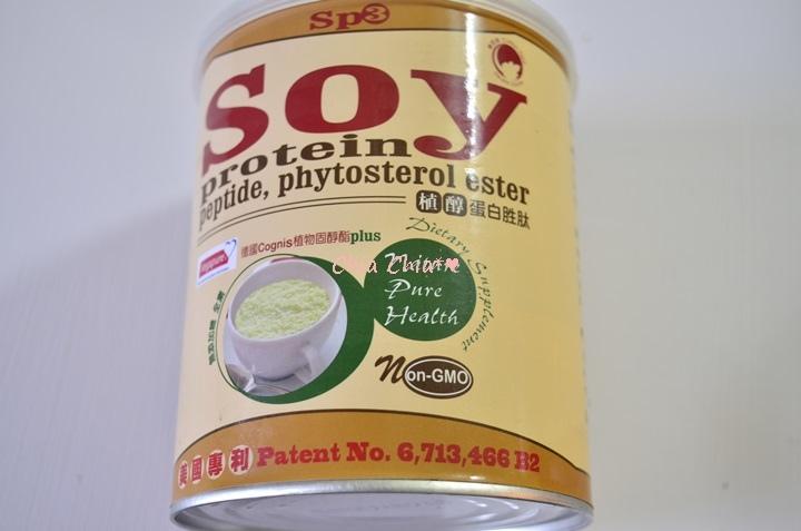 大豆蛋白胜肽.JPG