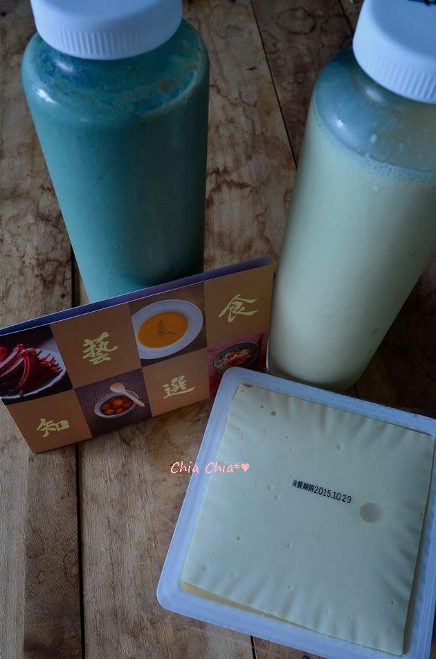 秀明豆腐.jpg