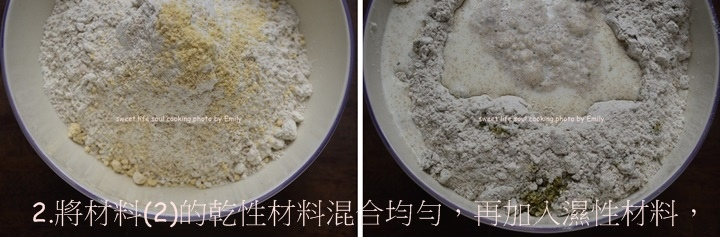 黑麥南瓜籽薄脆餅 (11)-01-horz.jpg