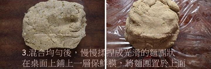 黑麥南瓜籽薄脆餅 (9)-01-horz.jpg