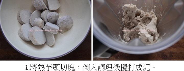 小芋頭蝦餅 (2)-01-horz.jpg