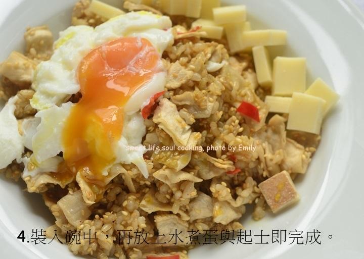 芝麻乾菜飯與太陽蛋 (7)-01.JPG