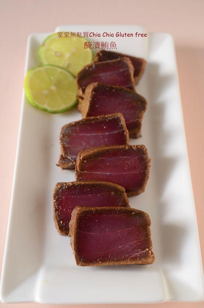 醃漬鮪魚 (1)-01.JPG