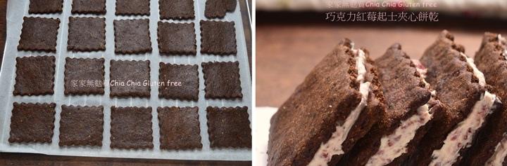巧克力紅莓奶油夾心餅5 (1)-tile.jpg