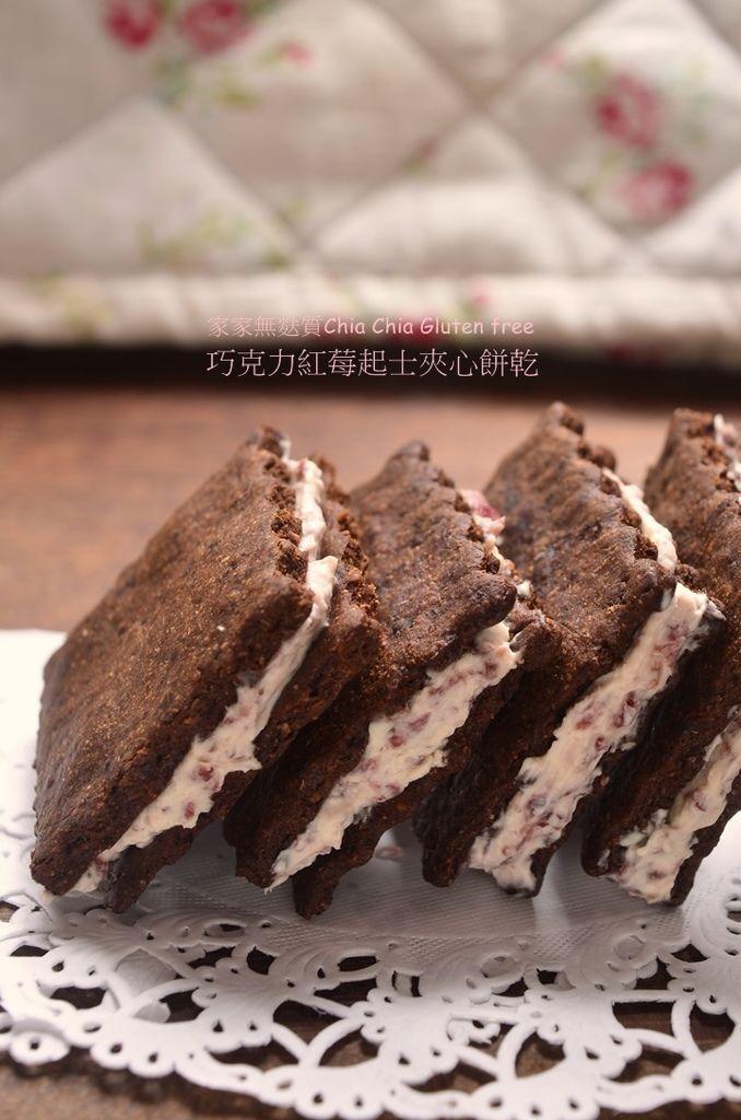 巧克力紅莓奶油夾心餅7 (2).JPG