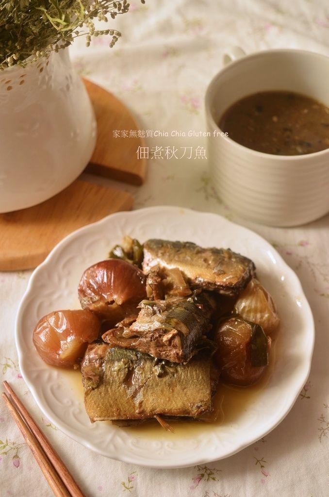 佃煮秋刀魚 (13)-01