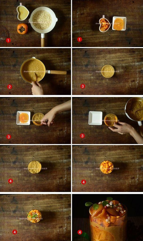 柿子燕麥粥 (1)-tile-vert.jpg