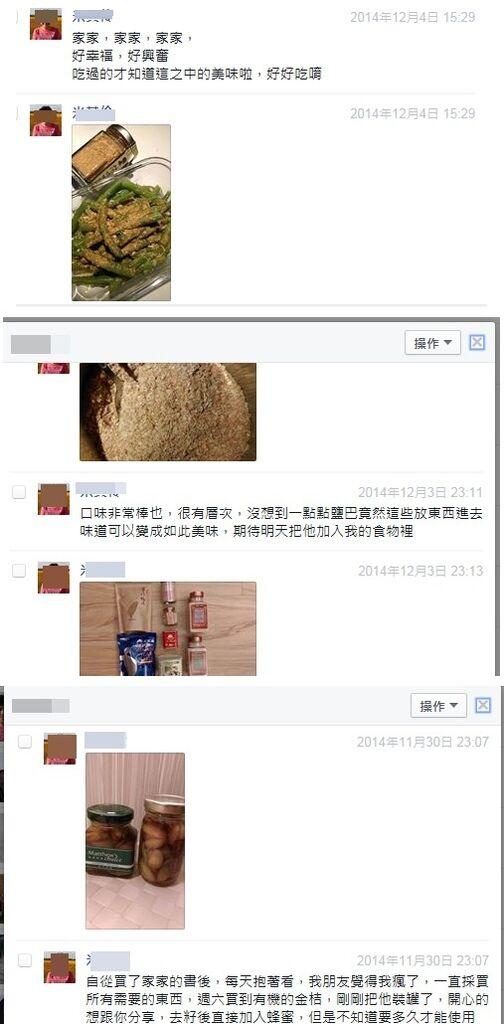 讀者分享(米) (2).jpg
