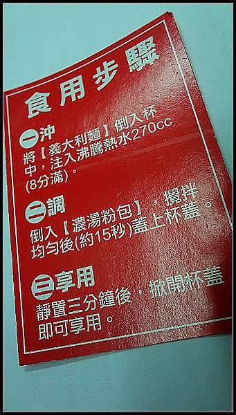 nEO_IMG_DSC01129.jpg