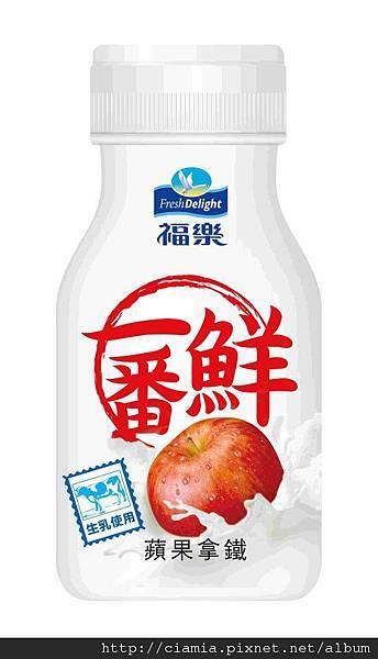 福樂一番鮮蘋果拿鐵300ml