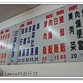 台中_東興市魯肉義_07.jpg